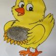 Вот такой цыпленок-талисман